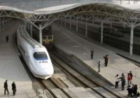 possible future high speed rail